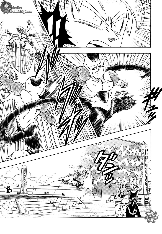อ่านการ์ตูน Dragonball Super ตอนที่ 10 หน้าที่ 15