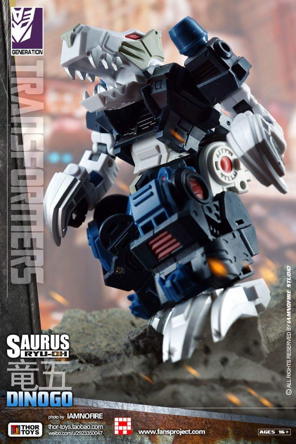 [FansProject] Produit Tiers - Jouet Saurus Ryu-oh aka Dinoking (Victory) | Monstructor (USA) - Page 2 FJkxi822