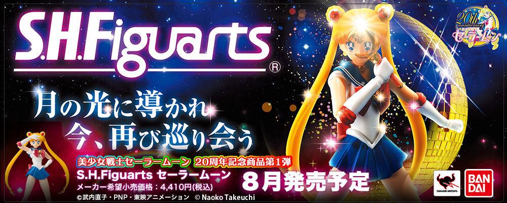 Goodies Sailor Moon AbfdUZZ8