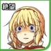 [Gallery] Yuriniel - Sumizome Sakura - Hang Ma - Page 2 SQt7VBHS_o