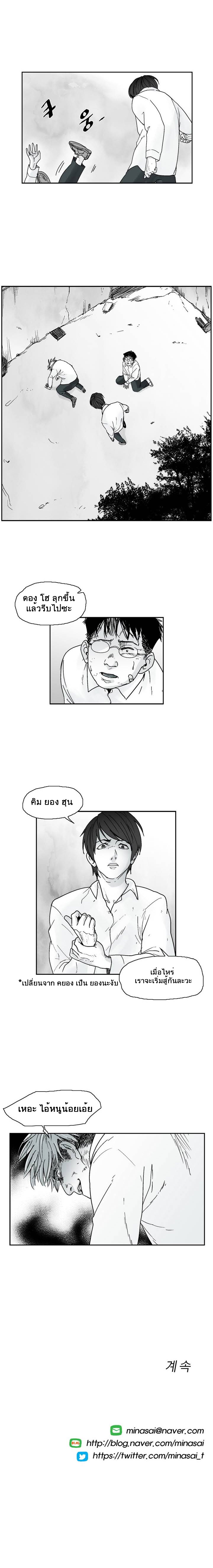 อ่านการ์ตูน Dear Boy 4 ภาพที่ 16