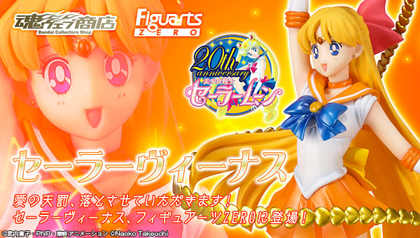 Goodies Sailor Moon - Page 5 UqN8aBc8