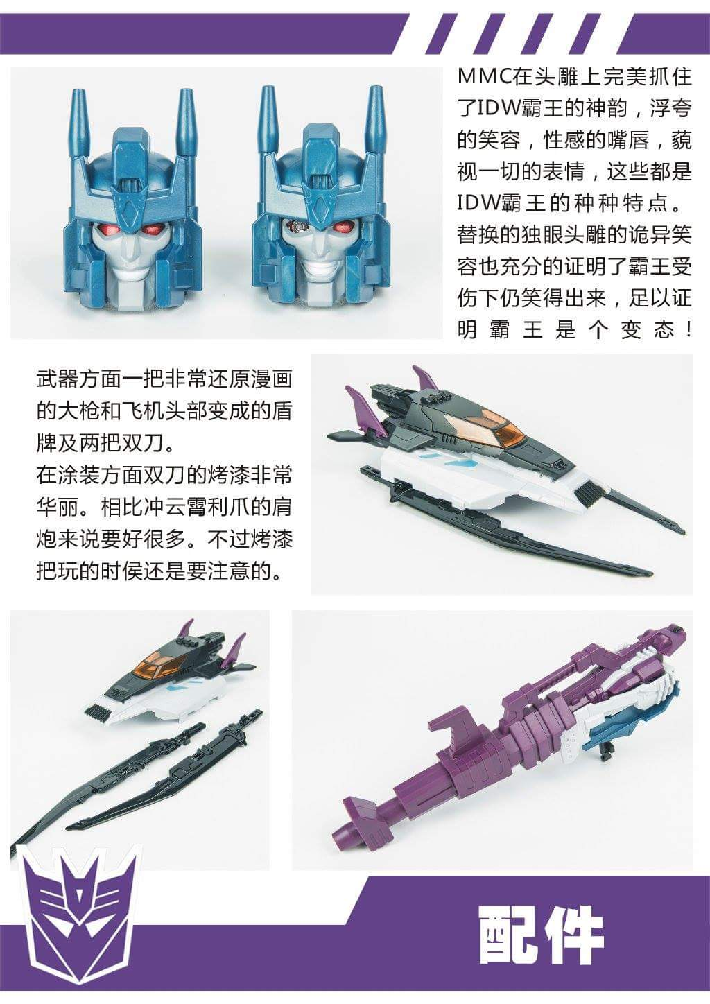 [Mastermind Creations] Produit Tiers - R-17 Carnifex - aka Overlord (TF Masterforce) - Page 3 7gsYObKN