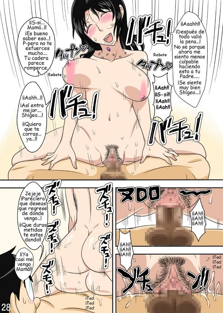 Shin Mama