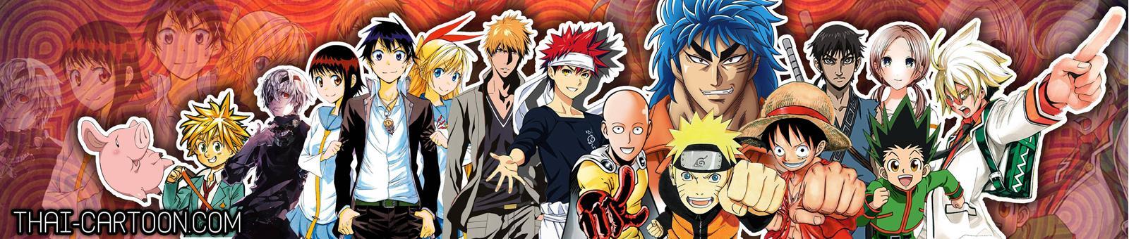 Solo Leveling Manga - อ่าน Solo Leveling แปลไทย