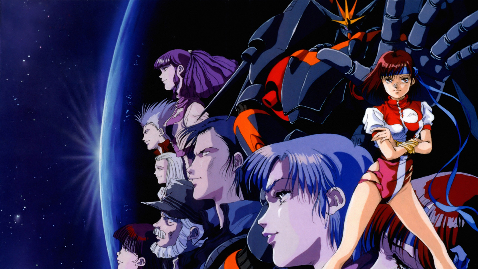 Aim for the Top! Gunbuster