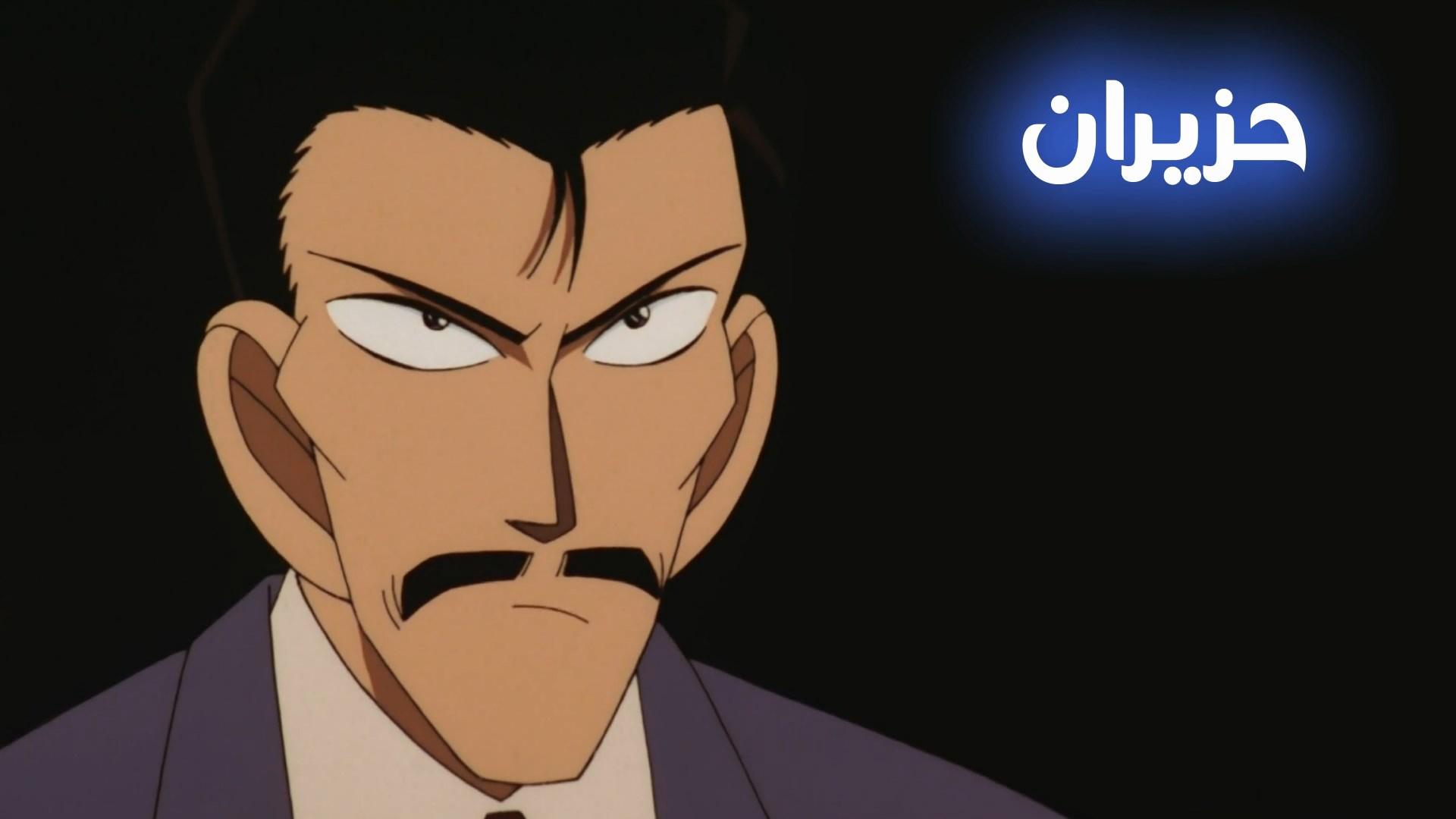 المحقق كونان الفيلم الأول -اللحظة الأخيرة - مدبلج عربي 1080p تحميل تورنت 9 arabp2p.com