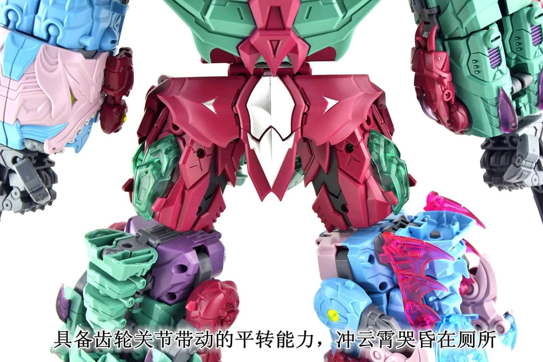 [TFC Toys] Produit Tiers - Jouet Poseidon - aka Piranacon/King Poseidon (TF Masterforce) - Page 3 LkppRzTr