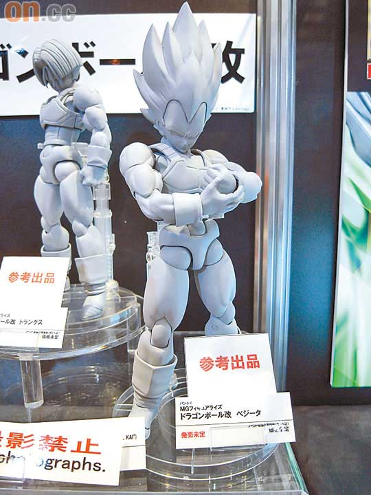 [S.H.Figuarts] Dragon Ball Z AawgLXa2
