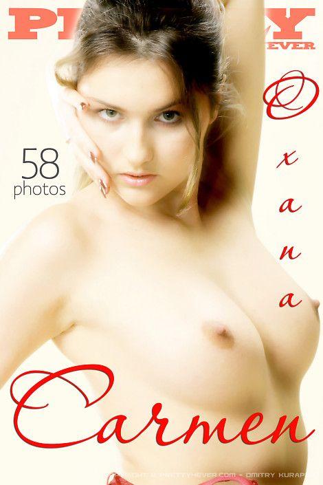 Download Free Erotica 45