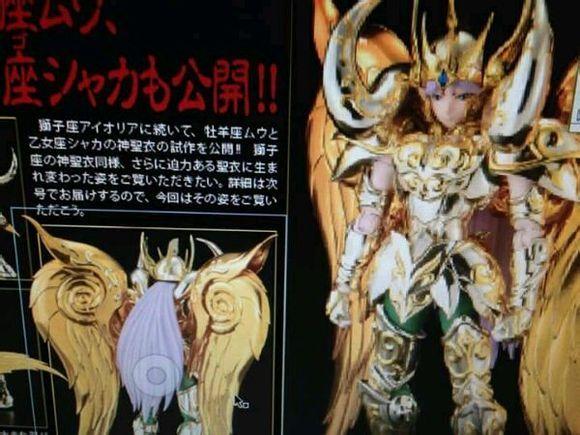 God Gold Cloth God Cloth Virgo And God Cloth