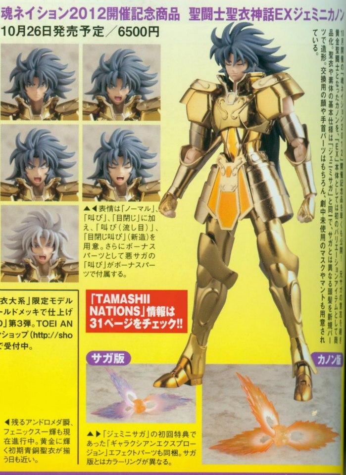 [Comentários] Saint Cloth Myth Ex - Kanon de Gêmeos  - Tamashii Nations 2012 - Página 4 AdompE26