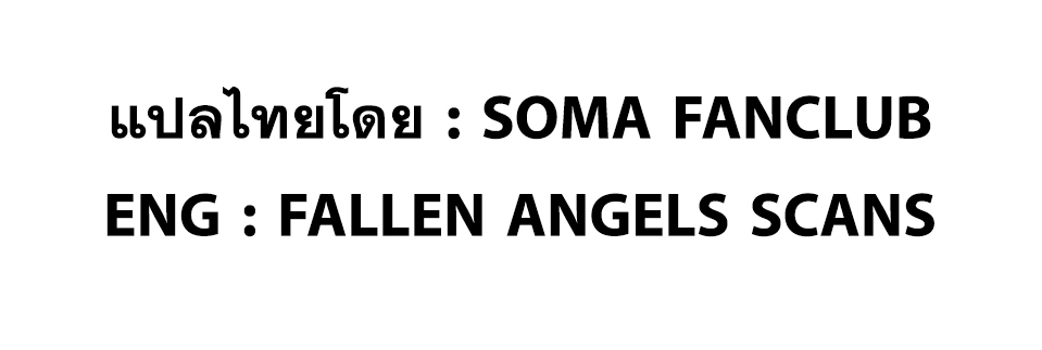 Shokugeki no Soma 227 TH