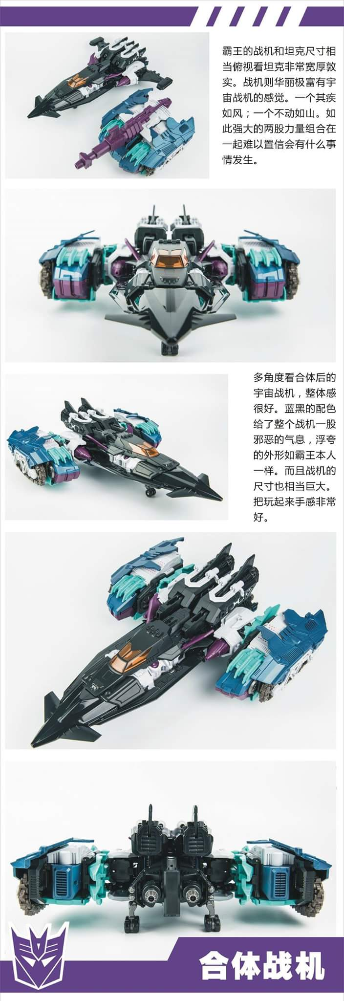 [Mastermind Creations] Produit Tiers - R-17 Carnifex - aka Overlord (TF Masterforce) - Page 3 79LbmBXb