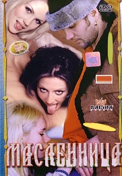 skritiy-seks-massazh-onlayn