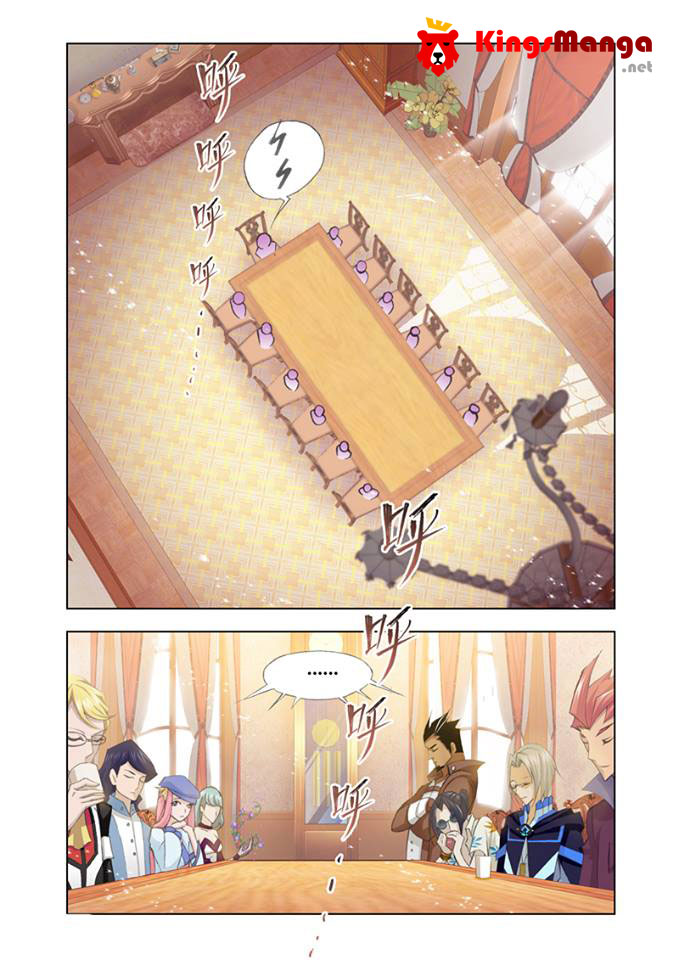 อ่านการ์ตูน Kuang shen 18 ภาพที่ 2