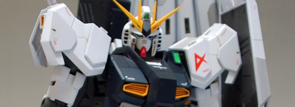 1/100 Scale Master Grade RX-93 NU Gundam by Daban Model