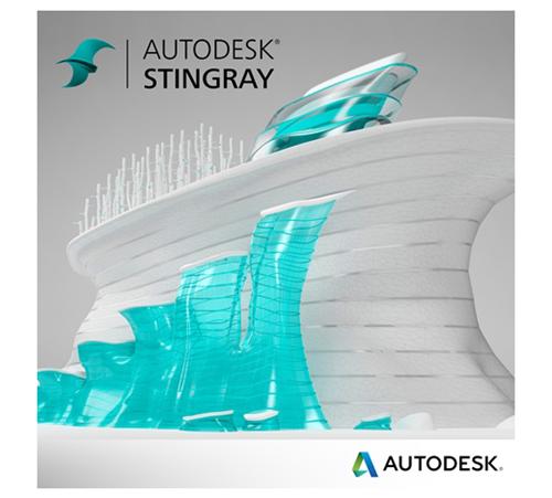 Autodesk Stingray 2017 v1.5