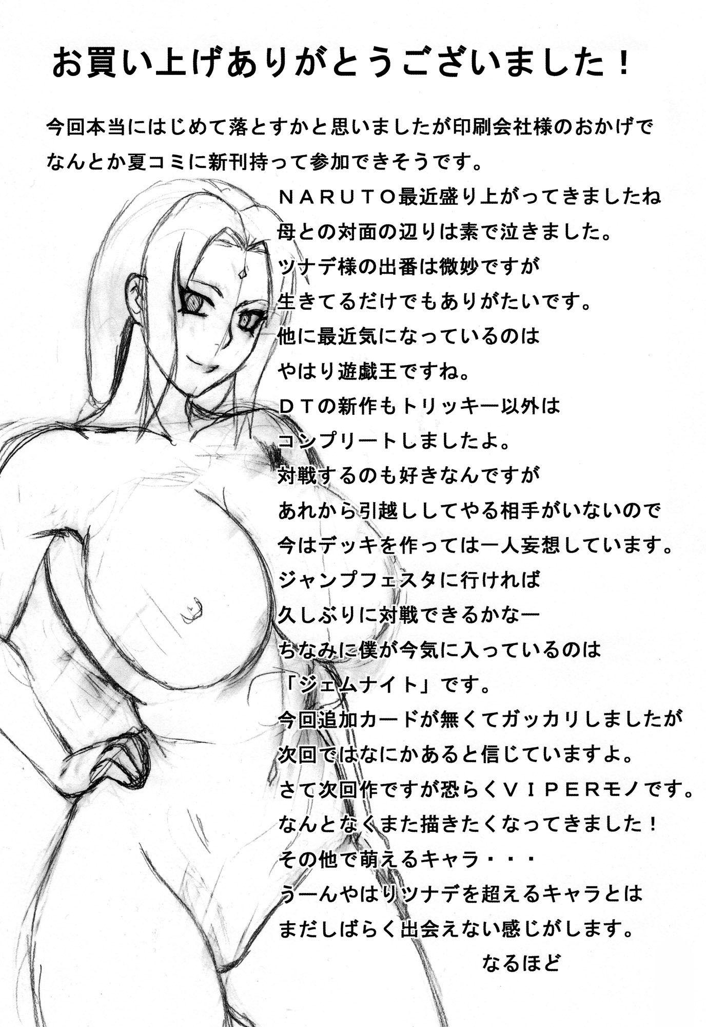 Hay algo sobre tsunade hentai